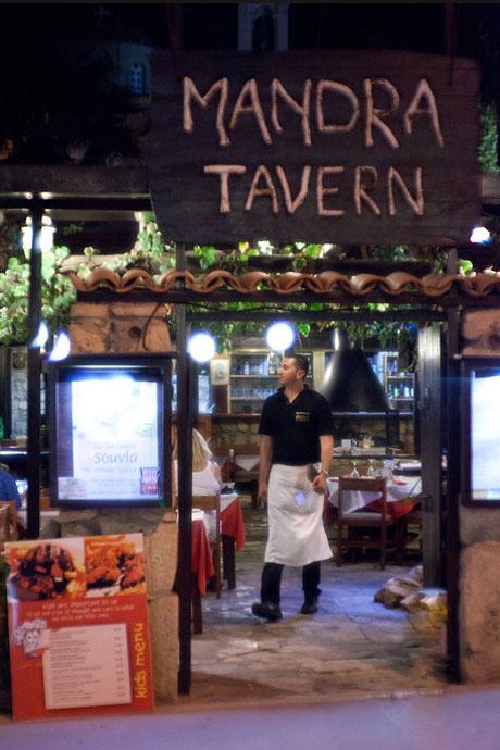 Mandra Tavern Restaurant
